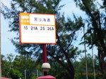 06092012_Ricoh_Trip to Macau_Hac Sa Park_Coloane00012