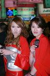 24012009_Hellomoto Roadshow@Mongkok_Image Girls00006