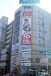 27072018_Nikon D800_19th Round to Hokkaido_Way to Noboribetsu00018