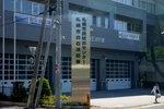 27072018_Nikon D800_19th Round to Hokkaido_Way to Noboribetsu00023