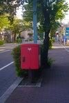 28072018_Nikon D800_19th Round to Hokkaido_Hakodate_Goryoukaku Machi00019