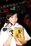 14122008_Sanyo Xacti Roadshow@Mongkok_Humster Leung00005