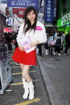 06122009_City Walk Promotion@Mongkok_Irene Hui00003