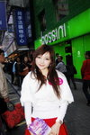 06122009_City Walk Promotion@Mongkok_Irene Hui00004