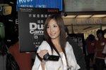 29032009_Sanyo Roadshow@Mongkok_Joanne Kwok00016