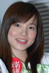 17062007_Vivian Li@Panda Place00003