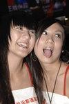 19082007NMK1_Ka and Jessica00001
