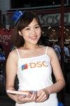 02052009_DSC Roadshow@Mongkok_Ka Ka Chan00003