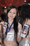 27042008_Samsung@APM_Ka Yan00008