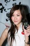 13092008_Motorola Roadshow@Mongkok_Kanice Lau00001