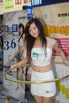 22062008_Reductil_Kanice Lau00003