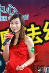 28102007Pioneer Centre_Eddy's Magic_Karin Wong00010