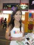 01052009_DSC Roadshow@Mongkok_Kathy Ho00001