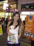 01052009_DSC Roadshow@Mongkok_Kathy Ho00002