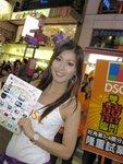 01052009_DSC Roadshow@Mongkok_Kathy Ho00004