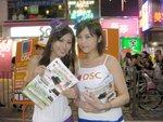 01052009_DSC Roadshow@Mongkok_Kathy Ho and Ka Ka Chan00002