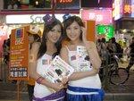 01052009_DSC Roadshow@Mongkok_Kathy Ho and Ka Ka Chan00003