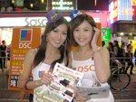 01052009_DSC Roadshow@Mongkok_Kathy Ho and Ka Ka Chan00004