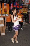 02052009_DSC Roadshow@Mongkok_Kathy Ho00001