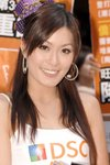 02052009_DSC Roadshow@Mongkok_Kathy Ho00009