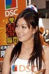 02052009_DSC Roadshow@Mongkok_Kathy Ho00014