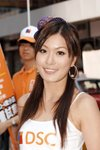 02052009_DSC Roadshow@Mongkok_Kathy Ho00020