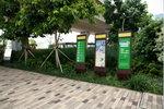 08102011_Kwun Tong Promenade00007