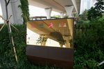 08102011_Kwun Tong Promenade00008