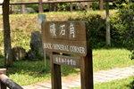 19062011_Lions Club Snapshots00016
