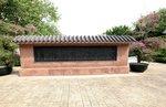 18092010_Scenic of Lingnan Garden00009