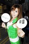 20092009_HTC Roadshow@Causeway Bay_Mona Leung00015