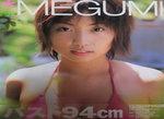 23062013_Nihon Sasin_Yamano Megumi0000