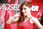 02112008_3rd Hong Kong Motorcycle Show_Ducati_Phoebe Chan00040