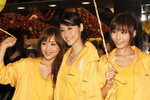 20122008_Jabra Roadshow_Mongkok_Phoebe Hui and Girls00004