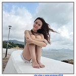 11082019_Samsung Smartphone Galaxy S10 Plus_Shek O_Rita Chan00009