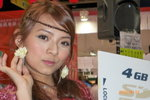 23082008_Toshiba_Ruby Lau00001
