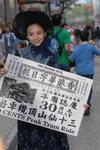 25052008_Tramway 120 Anniversary_Ruby Lau00013