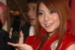 27012008_Motorola Z8_Ruby Lau00011