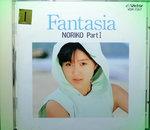 06112014_CD Collections_Sakai Noriko(VDR1387)00001