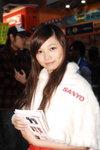 06122008_Sanyo Roadshow Image Girl@Mongkok00001