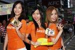 26072009_Seashell Roadshow@Mongkok_Image Girls00006