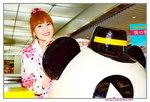 21042014_Panda Place_Sin Kam@Wonderland00027