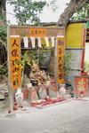 29032012_Tung Chung towards Tai O Village00008