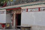 29032012_Tung Chung towards Tai O Village00016
