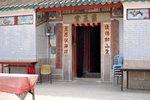 29032012_Tung Chung towards Tai O Village00017