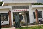 29032012_Tung Chung towards Tai O Village00018