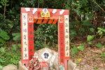 29032012_Tung Chung towards Tai O Village00033