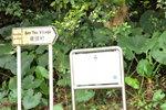29032012_Tung Chung towards Tai O Village00034