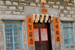29032012_Tung Chung towards Tai O Village00039