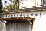 29032012_Tung Chung towards Tai O Village00045